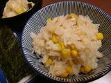 炊き込みホタテご飯の完成