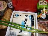 やまかけ蒸し豆腐の材料