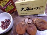 干し柿ロールの材料