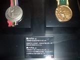 有森選手の銀&銅メダル