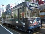 1年間限定、岡山市路面電車、桃太郎ジーンズ号。