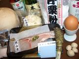 鯛の椀物の材料