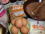玉子焼き(厚焼き卵)の材料