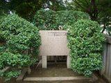 岡山藩学校のはん池