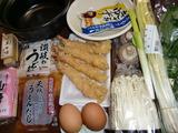 鍋焼き饂飩(うどん)の材料