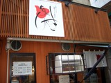 札幌味噌ラーメン専門店「けやき」すすきの店