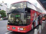 岡山空港行き リムジンバス