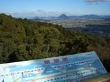 金刀比羅宮 本宮より 讃岐富士の眺望を