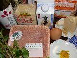 高野豆腐の射込み煮の材料