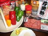 青椒牛肉絲(チンジャオニウロース)の材料