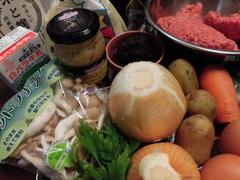 味噌煮込みハンバーグの材料