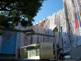 第55回日本伝統工芸展岡山展(2008.11.21撮影)