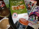 米粉で作る、焼き餅(おやき)の材料
