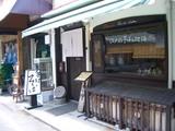 奉還町(岡山市)の蕎麦処「じくや」さん