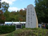 岡山国体の記念碑