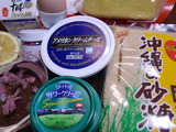 春ケーキの材料