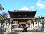 金刀比羅宮の賀正 幸せへの大門