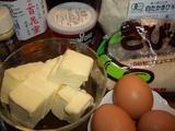 生姜(しょうが)の焼き菓子の材料