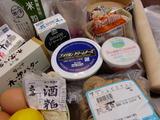 酒粕ベイクド・チーズケーキの材料