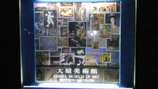 大原美術館 正門のインビテーションボード