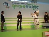 ロボットスーツ HAL(Hybrid Assistive Limb)
