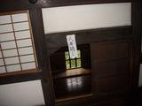 岡山城 月見櫓 臨戦の備え『武者隠し』 2008.11.3
