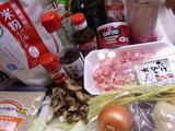 米粉の中華饅頭の材料