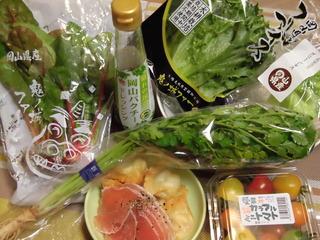 岡山パクチーサラダの材料