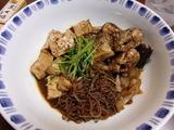 秋刀魚(サンマ)の甘辛煮の完成