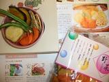 特殊製法、そのまま野菜チップス。 食べ過ぎご注意!!