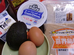 アボカド(チーズ)フランの材料