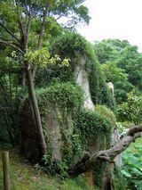 花葉の池「大立石(おおだていし)」
