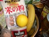 米粉フルーツケーキの材料