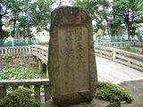 明治18年8月6日 行幸の石碑