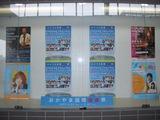 岡山駅 連絡通路 おかやま国際音楽祭ポスター