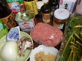 ひき肉カレー(ドライカレー)の材料