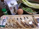 アナゴ、黄にら、えんどう豆、卵とじの材料