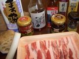 蓮根と豚ばら肉の中華蒸しの材料
