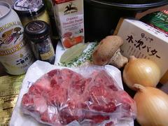 牛肉のビール煮の材料