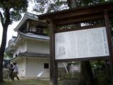 国指定重要文化財 岡山城 『月見櫓』 2008.11.3