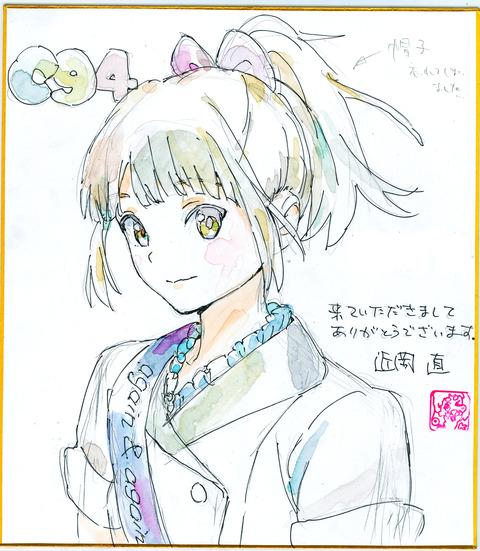 shikishi0001