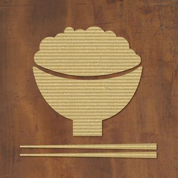 foodlog512
