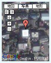 社屋衛星写真