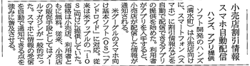news04