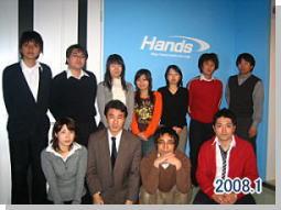 社員2008