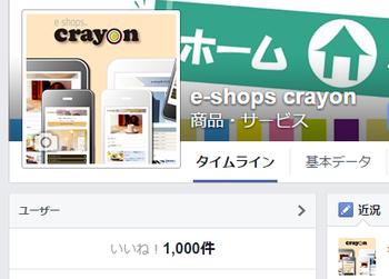 crayon1000