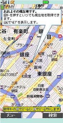携帯グーグルマップ