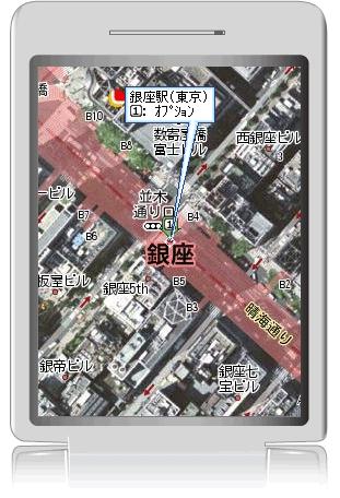 携帯マップ