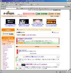 e-shops4