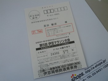 IMG_20120210_094644
